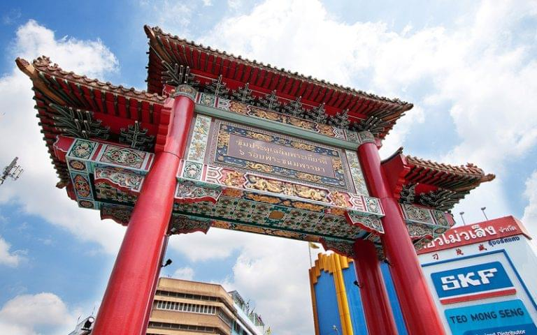 China Town Hotel Bangkok : Chinatown