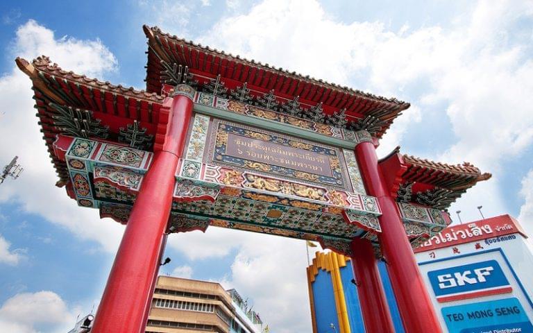 China Town Hotel Bangkok : สถานที่น่าสนใจ