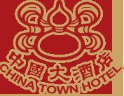 China Town Hotel Bangkok