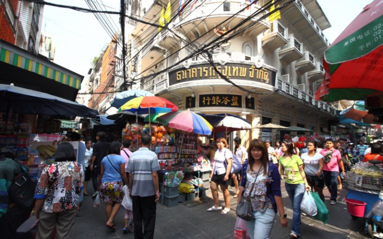 China Town Hotel Bangkok : Sam-Pheng Market